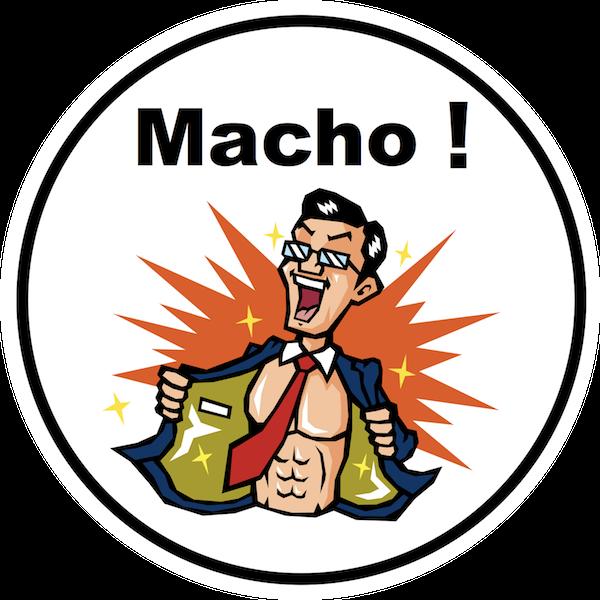 macho_sticker_businessman