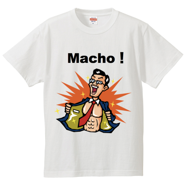 macho_t-shirt_businessman