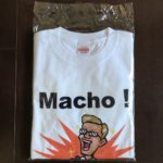 macho_wild_3