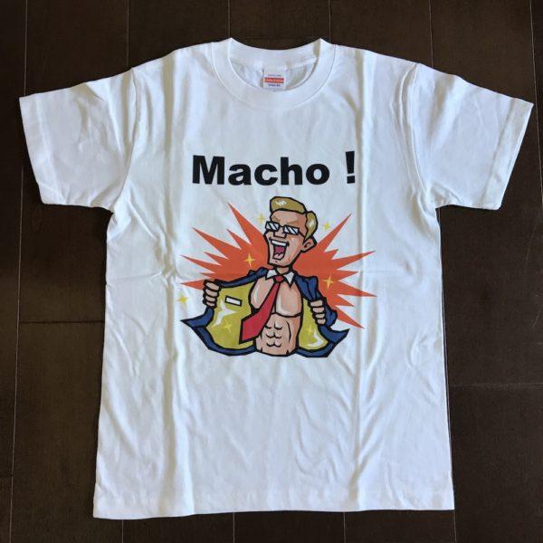 macho_willd_2