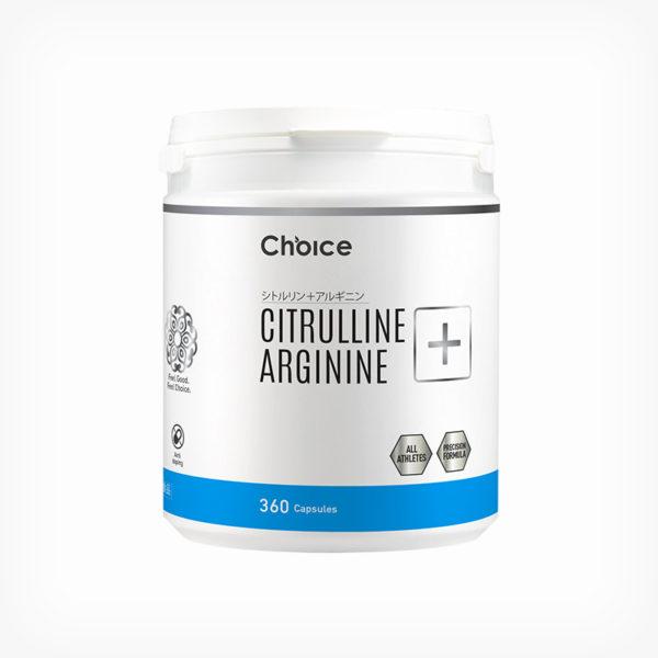 citrulline_arginine-1
