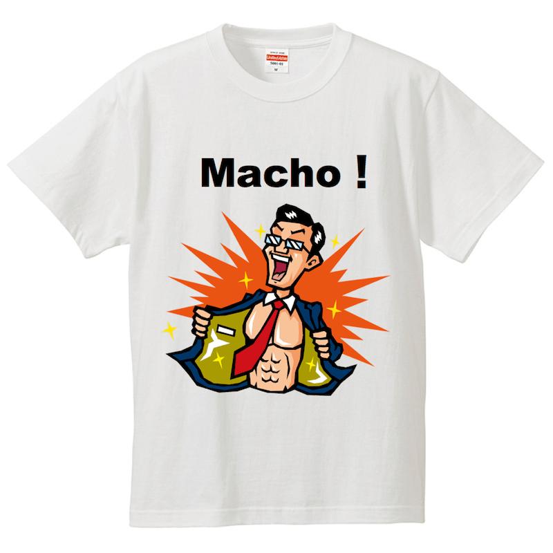 マッチョ!Tシャツ(ビジネスマン風)
