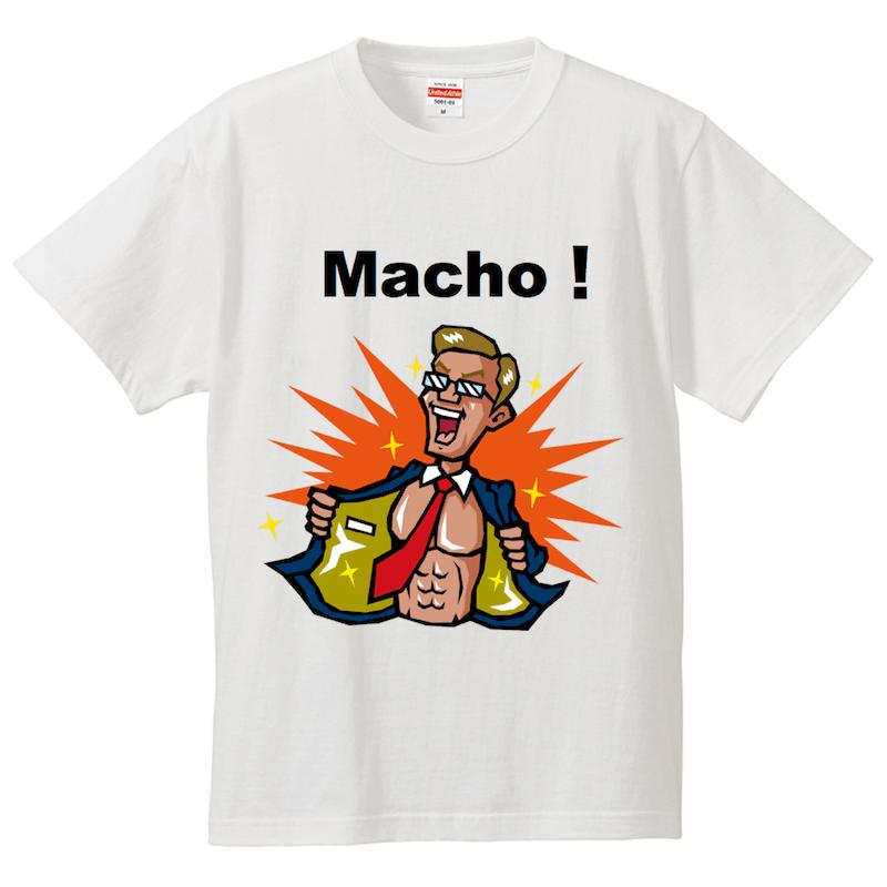 マッチョ!Tシャツ(ワイルド風)