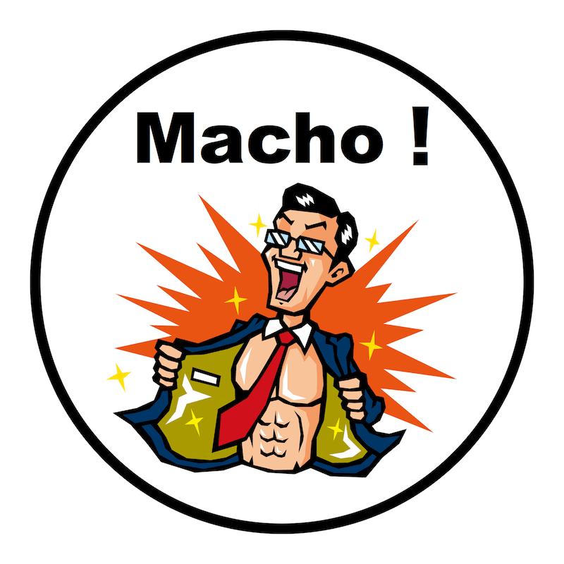 マッチョ!ステッカー(ビジネスマン風)