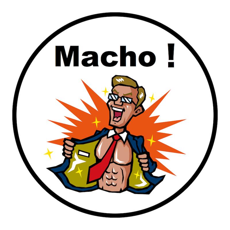 マッチョ!ステッカー(ワイルド風)