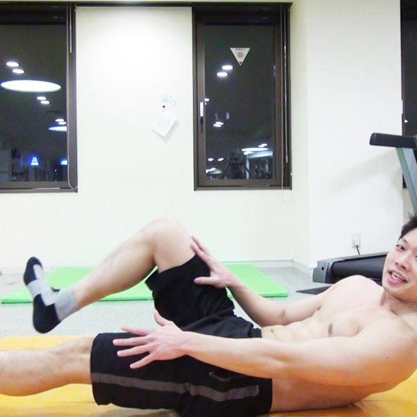 【筋トレ動画】世界一キツい腹筋トレーニング
