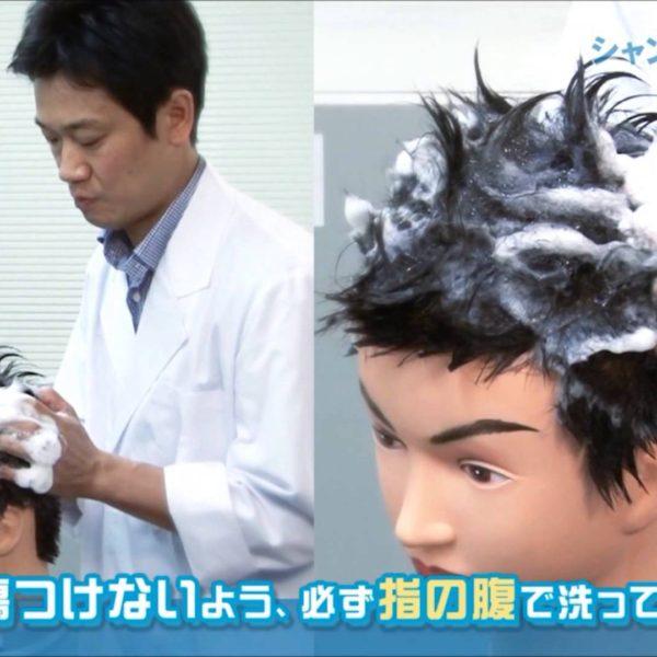 【薄毛対策動画】プロが推奨するシャンプーの仕方