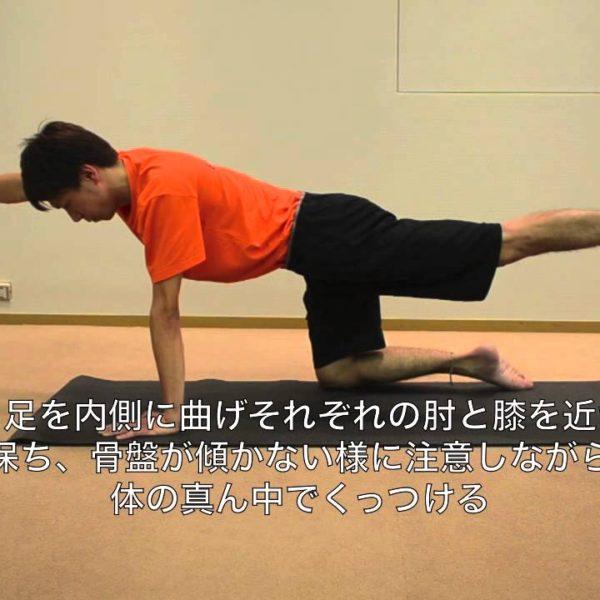 上半身と体幹を鍛える上級編のトレーニング【筋トレ動画】