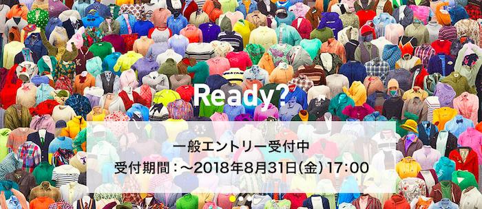 東京_マラソン_1