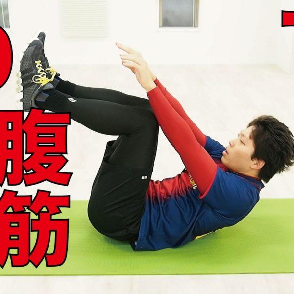 シックスパック確定!10分間で20種目の腹筋トレーニング【筋トレ動画】