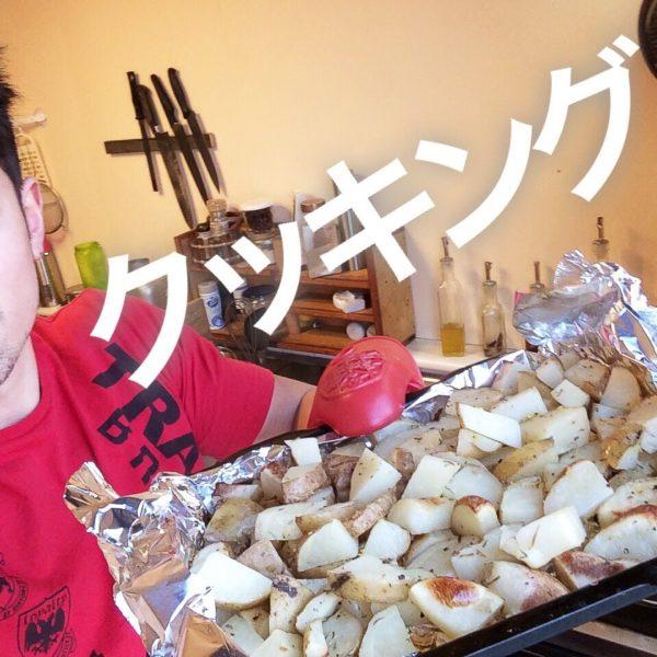 健康!プロテインホットケーキ!/ジャガイモの作り方【筋トレ動画】