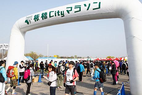 板橋_マラソン_CITY4