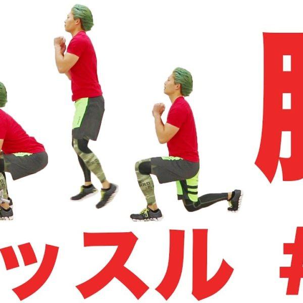 10kgダンベル!3分で脚を鍛えるスクワット【筋トレ動画】