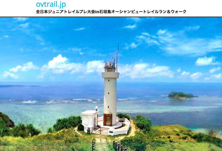 石垣島-1