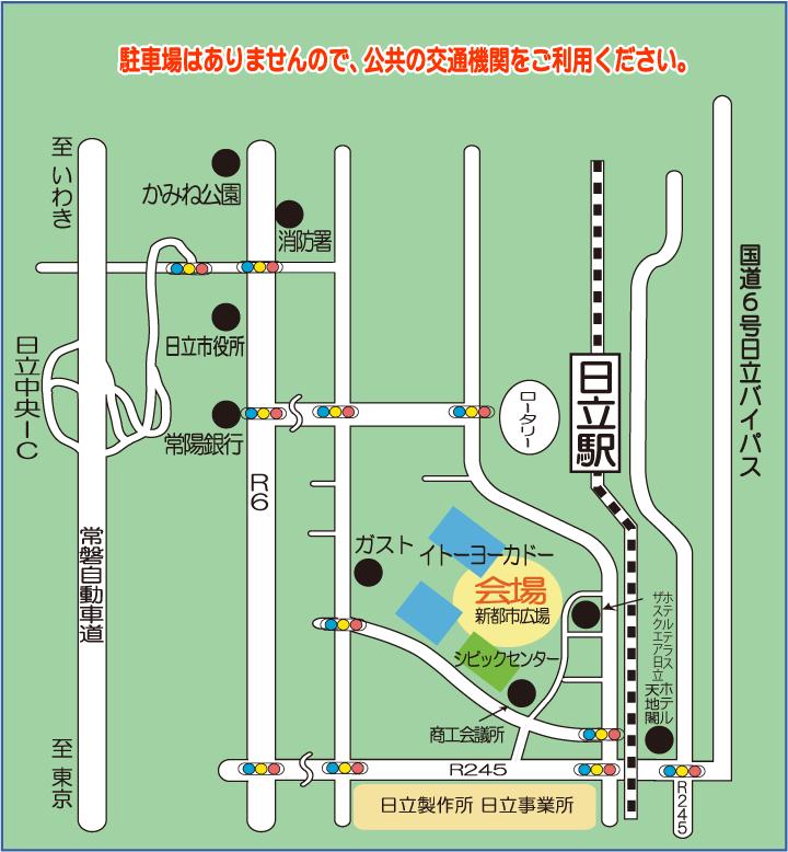 日立_さくら_ロードレース3