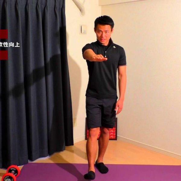 前屈 ハムストリングスの柔軟性を短時間でアップさせる方法【筋トレ動画】