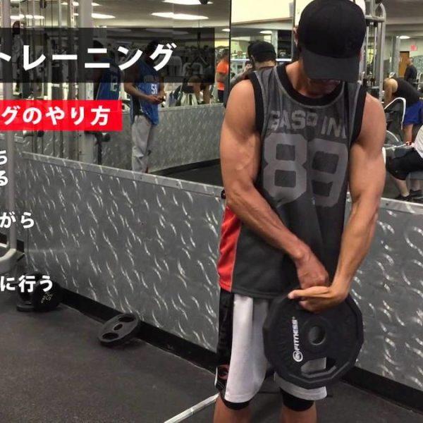 腹斜筋のトレーニングのやり方 横腹を引き締める筋トレ【筋トレ動画】