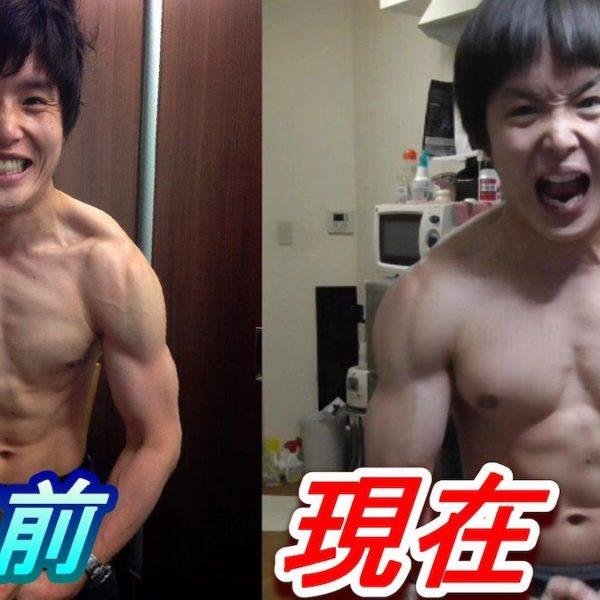 身体の変化!!肩をデカくして逆三角形になるトレーニング!【筋トレ動画】
