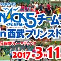 Nack5-1