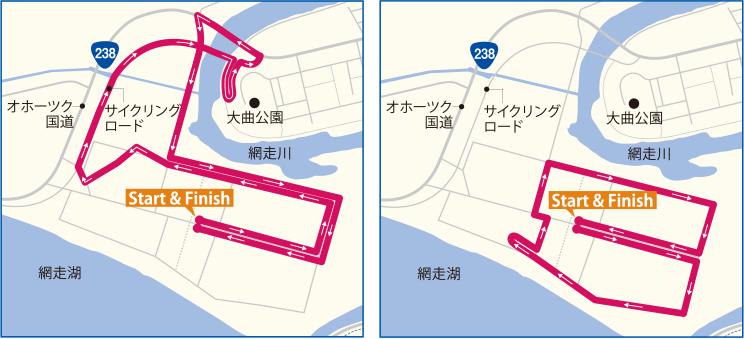 あばしり_網走_マラソン3