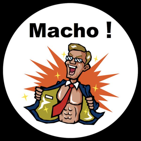 マッチョ!ステッカー(ワイルド風)の販売を開始しました!【Macho!ニュース】