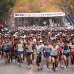 つくばマラソン2017【マラソン大会情報】