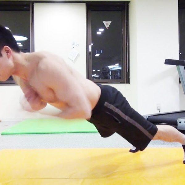 ダンベルやバーベル無しで胸の筋肉を鍛える方法【筋トレ動画】