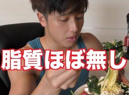 これ夜に食べるとめちゃ体重減ります!「減量料理」【筋トレ動画】