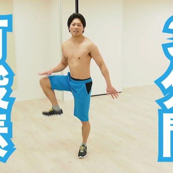 3分間の有酸素運動!膝が痛くても自宅で簡単トレーニング【 トレーニング動画】