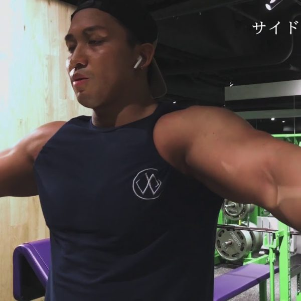 【肩トレ】サイドレイズを確実に肩に効かせる方法