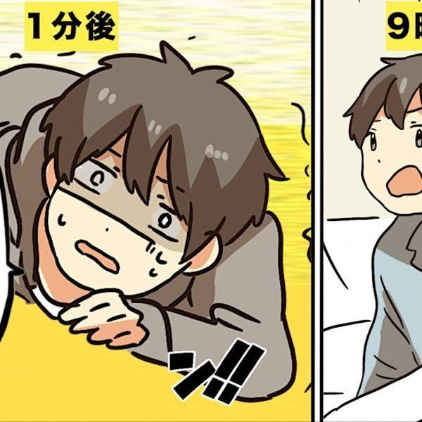 【漫画】脳梗塞になるとどんな生活になるのか?【マンガ動画】
