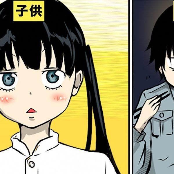 【漫画】なぜ大人になると1年が短く感じるのか?【マンガ動画】