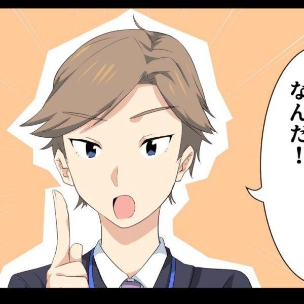 【漫画】 モテる男の会話はなぜ盛り上がる?【イヴイヴ漫画】