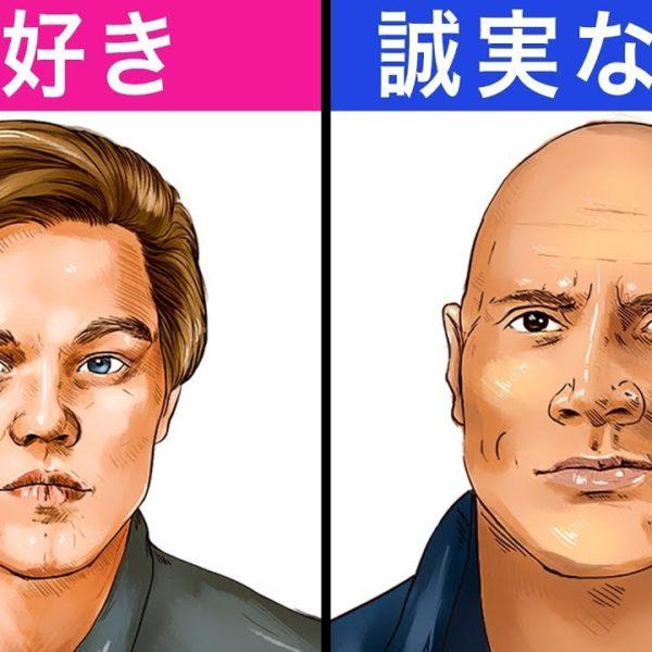 男の性格が出る!8つの髪型