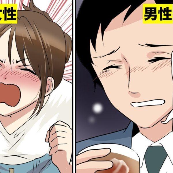 【漫画】失恋直後の男性と女性の違い4選(マンガ動画)