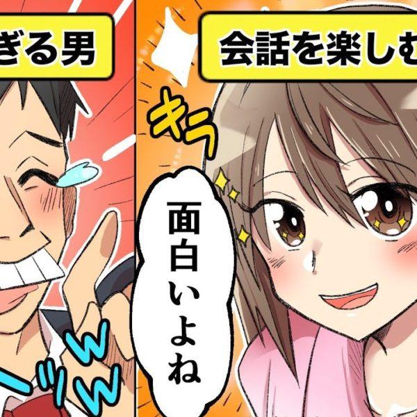 【漫画】誰でも面白い話をする方法【イヴイヴ漫画】