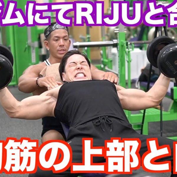 大胸筋の上部と内側を鍛えるのにこれはオススメ!