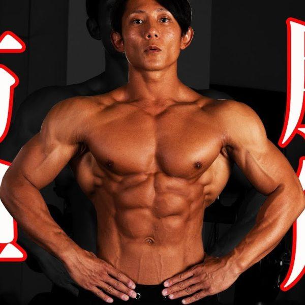 アジアチャンプが教える5分でできる防弾腹筋トレーニング!
