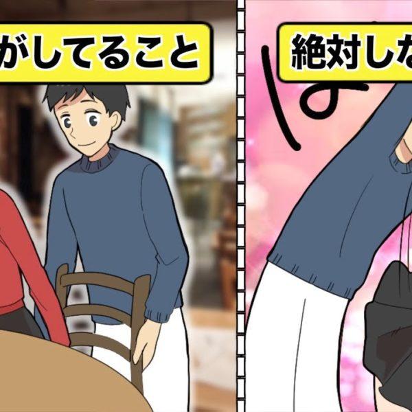 【漫画】モテる男性が女性にすること、しないこと【イヴイヴ漫画】