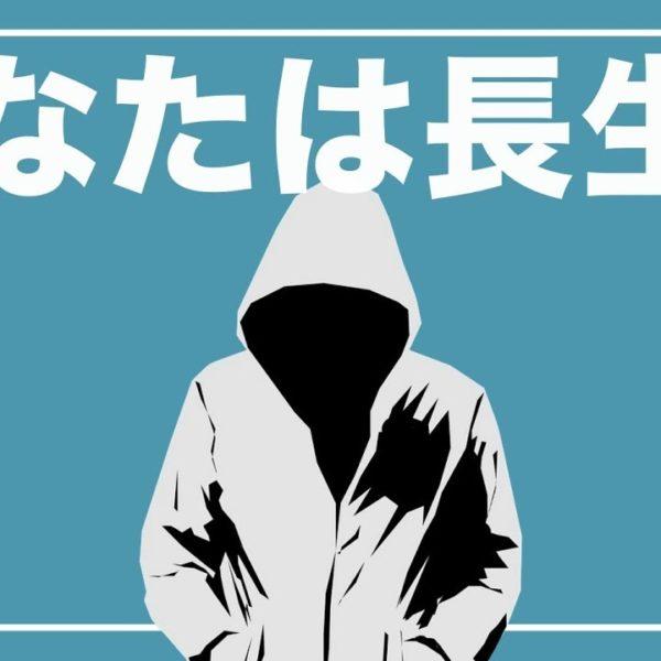 【衝撃】寿命が短い人の6つの危険な習慣【モルモル雑学】