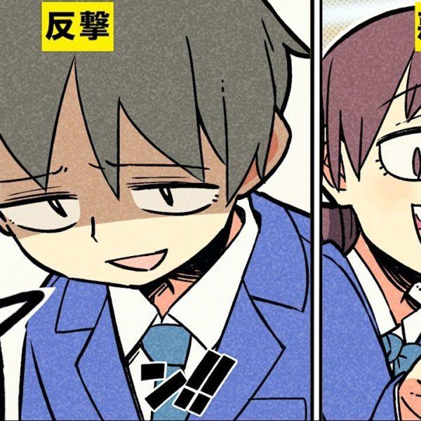 【漫画】あなたを攻撃してくる人への対処法5選【マンガ動画】