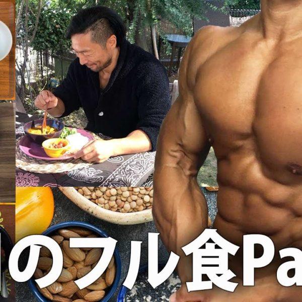 yoshiの1日のフル食やサプリメントpart1。それと1日2回のトレーニングダブルスプリットについて。他背中のトレーニングなど。