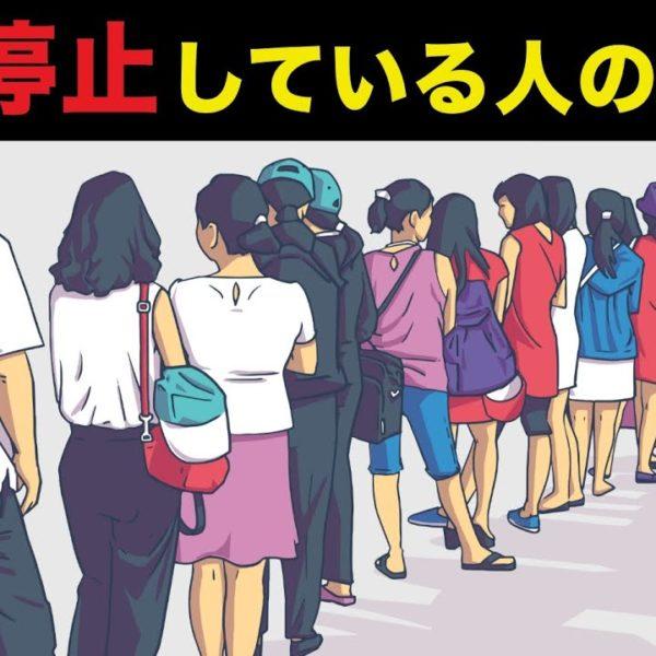 日本人に多い、思考停止している人の特徴とは?