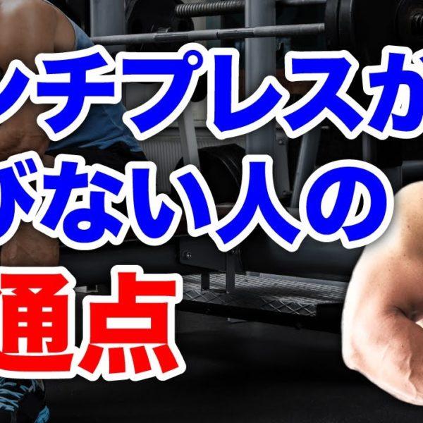 【筋トレ】必ず知っておきたいグルタミンの秘密!