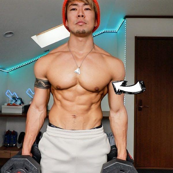 僕の胸のベースを作ったトレーニング法を紹介します!!【誰でも出来る2種目の筋トレ】
