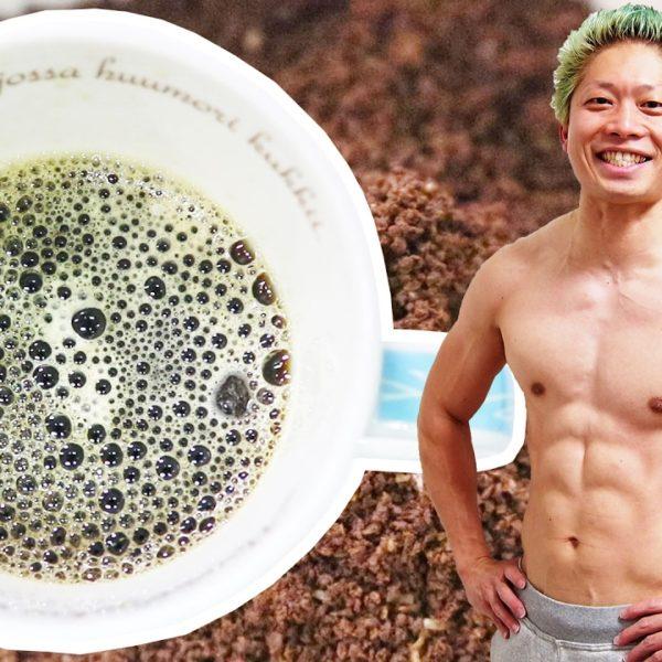 腹筋と脂肪とコーヒーの関係!ブラックコーヒーを運動の30分前に飲め!
