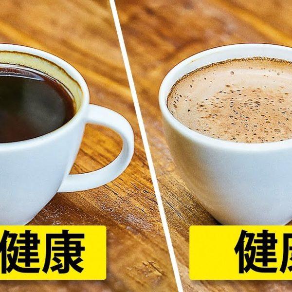 あまり知られていないコーヒーの7つの効能