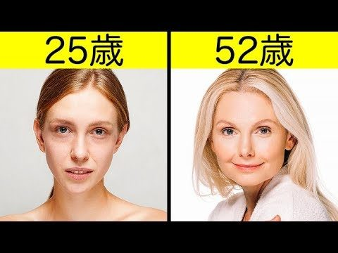 長く若さを保ち、老化を遅らせる方法