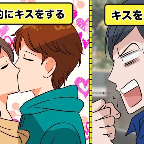 【漫画】キスで得られる驚くべき効果って??【イヴイヴ漫画】