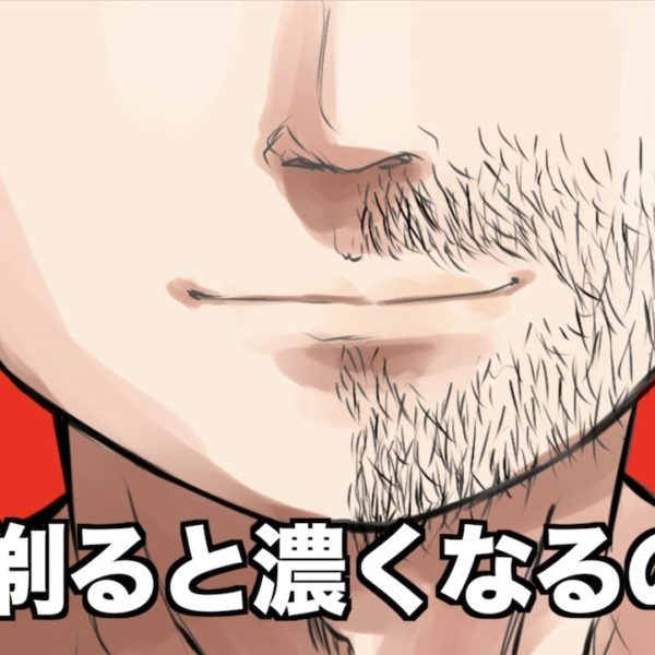 【衝撃】毛を剃ると本当に濃くなるのか?